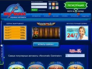 casinowulcan777