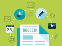 Москвичи предпочитают WhatsApp, «Вконтакте» и Facebook